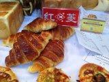 Équipement de boulangerie /4 plateaux de Gaz Gaz de four de pont / Four à pain