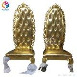 販売のための現代方法ホテルのRestautantの金の結婚式の王および女王の椅子