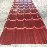 ペットは湿気のある天候の環境で使用された合成シートに塗った