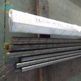 高速度鋼AISI T4の丸棒