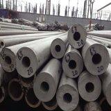 Tubo de aço inoxidável 316