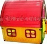 Brinquedos House Molde