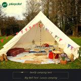 رف [غلمبينغ] قطر نوع خيش [بلّ تنت] عرس خيمة حزب خيمة حادث خيمة [كمب تنت]