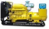 Комплект генератора SDEC G128 160-250KW (TMS 160-250SD)