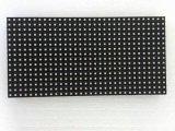 Pantalla LED SMD de alta definición para el exterior (P8)