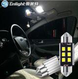 Cnglight T10 2W LEDの読書ライトライセンスランプの幅ランプ、トランクの軽い計器灯W5wの二重輝度LEDの電球のキセノンの白