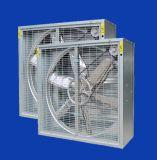 ZR 시리즈 정상 급료 두 배는 배기 엔진을 셔터를 닫는다