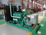 Siemensの交流発電機が付いている600kw生物量の発電機セット