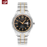 Precise Stable Men's Stainless Steel Quartz Watch