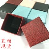 Insignia especial de cuero de la impresión de Cmyk de las cajas de embalaje de la joyería