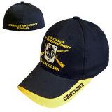 노란 최신 판매 야구 모자 (JRE135)