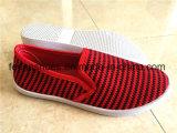最新の女性の注入のズック靴の偶然の平らな靴(FFCS1219-09)