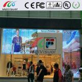 広告のための透過ガラスLEDの壁