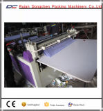 経済的なタイプ非編まれたファブリック断裁機械(DC-HQ 500-1500)