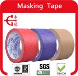 Лента супер ленты для маскировки прочности цветастая