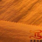 Tela 100% de nylon do Crepe do enrugamento da tela de matéria têxtil de China para revestimentos ao ar livre