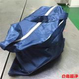 L'Anti-Staic locale senza polvere di Oderless ESD trasporta il sacchetto