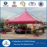 オートショーのためにテントを広告するCosco
