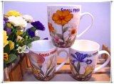 ミルクのコップのためのサンプル中国の花の陶磁器のマグ