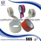 Ninguna cinta normal del embalaje de la burbuja con precio bajo
