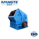 Rodillo/mordaza/Anillo Hammer/Trituradora de impacto con la norma ISO Fabricado en China