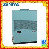 Unité de conditionnement d'air refroidi à l'eau / Climatiseur divisé