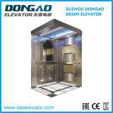 상점가를 위한 상업적인 전송자 엘리베이터 & 상업적인 센터
