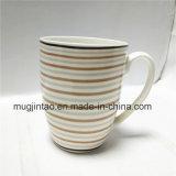 縞の完全な印刷の陶磁器のコーヒーカップ