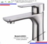 63001 Nickel Inoxydable Polished Steel 304 # Faucet De Bassin