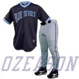 Pantaloni Sleeveless del pullover di baseball di usura in bianco di baseball dell'OEM del professionista (B020)