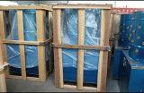 鶏Scalder及び販売または小型プラッカーのためのプラッカー機械