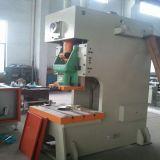 機械Afを作るアルミホイルの容器--45t