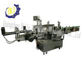 高容量の自動収縮の袖の分類機械