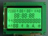 Écran LCD/écran/moniteur de Tn de faible puissance