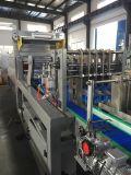 30пакеты обновления/мин высокой поработать автоматическая термоусадочной пленки PE упаковочные машины