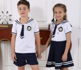 Personalizar la moda elegante de la escuela primaria del niño y niña S53108 uniforme