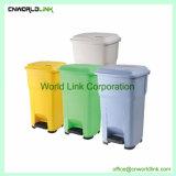 55 l hospital de polipropileno reciclado cubo de basura con el pedal