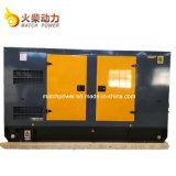ISO9001 aprobada en silencio grupo electrógeno diesel de 150kw con motor Weichai