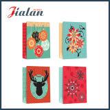 중간 크리스마스를 위한 크기 로고에 의하여 인쇄된 종이 봉지를 주문 설계하십시오