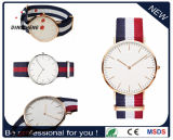 方法男性用Dw様式のナイロンおよび革バンド手首の水晶腕時計