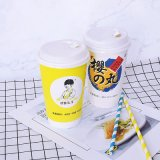 двойным бумажный стаканчик кофеего стены 12oz изготовленный на заказ напечатанный логосом устранимый с крышкой