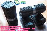 Pressboard a resina epossidica magnetico elettrico dell'isolamento
