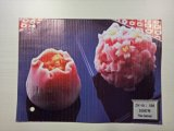 450 g de l'impression numérique personnalisé bannière publicitaire bannière Frontlit Flex