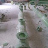 Qualität und gutes Wasser-Rohr-Gefäß des Preis-GRP