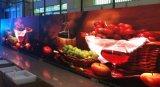Ultra schermo dell'interno di /LED della parete di HD P1.66 LED video