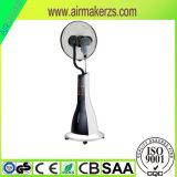 16 Zoll (40CM) ferngesteuerte Innenwasserkühlung-Nebel-Ventilator-
