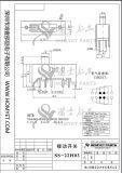 Commutateur à bouton poussoir de couleur blanche/sélecteur coulissant de puissance 10 broches (SS-22H03-H6)