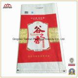 sac tissé par pp du traitement 5kg pour le sucre de farine de riz