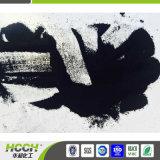 Hcch Грифельный черный цвет PU вставки