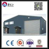 Estructura de acero personalizados de alta calidad Almacén (BYSS002)